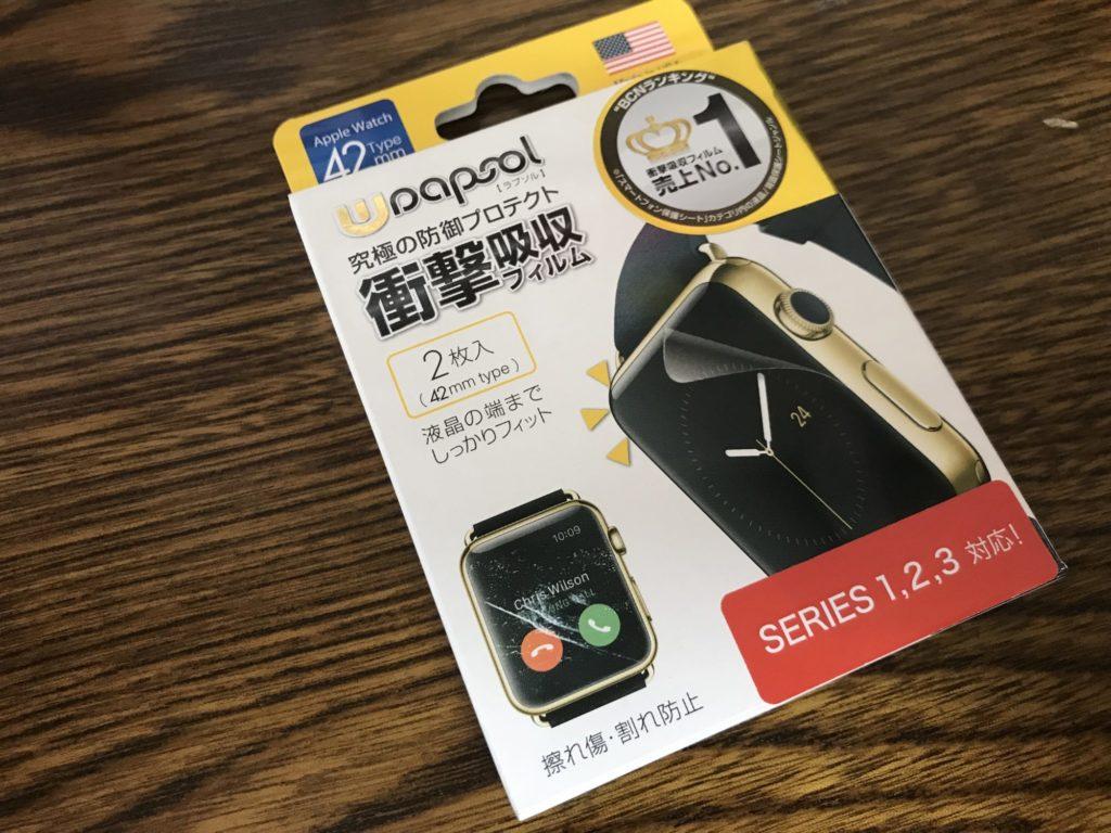 Apple Watchの保護フィルム