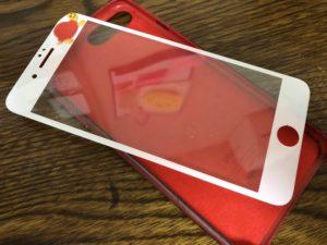 iPhone7Plusの革カバーの写真