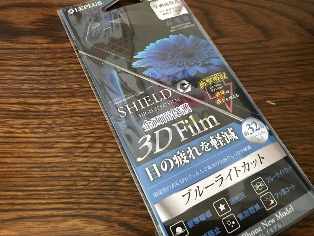 iPhoneX用保護フィルム