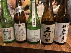 ならんだ日本酒ボトル